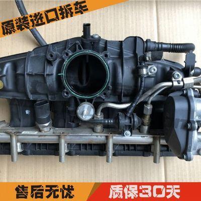 奥迪A6L C6 A4L B7 TT 适配高尔夫5老迈腾2.0T进气支管 进气歧管