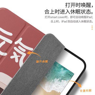 2019新款iPadAir3保护套笔槽10.2苹果10.5寸平板电脑9.7套mini5壳