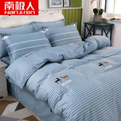 南极人正品100%纯棉四件套床上用品斜纹棉布全棉床单被套三件套