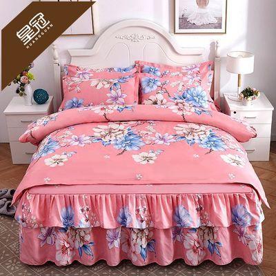 【皇冠】公主风床裙款四件套床罩被套被罩1.5米1.8米2.0米被芯套