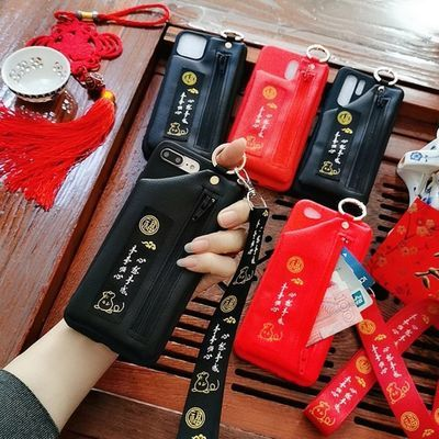 零钱包挂脖Vivox23手机壳x9挂绳y3支架防摔x27硅胶皮套y85A保护壳
