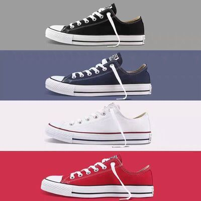 新标ALLSTAR1970s复古款帆布鞋高帮低帮男女鞋垫吸汗防臭适配减震