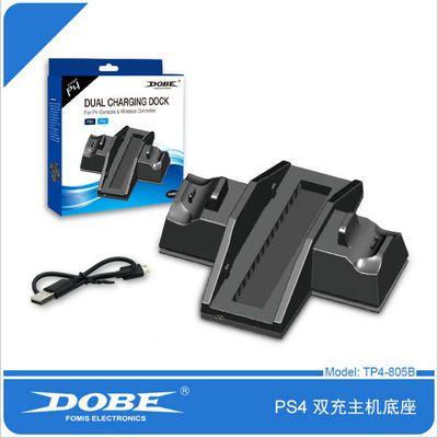 PS4手柄双充主机散热底座支架 PS4手柄座充风扇支架TP4-805B