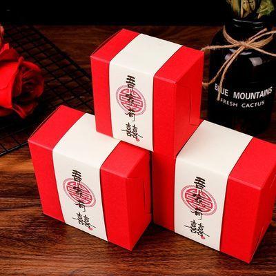 吾家有喜抖音爆款定制中式创意喜糖盒中国风结婚喜糖盒子婚庆用品