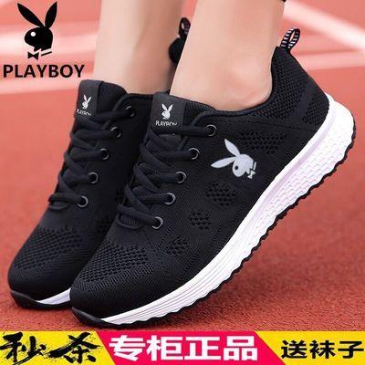 花花公子女鞋夏季新款运动鞋女跑步鞋学生轻便网面透气休闲旅游鞋
