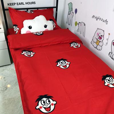 暖博家纺旺仔床单被罩网红被套小清新学生宿舍三件套简约风四件套