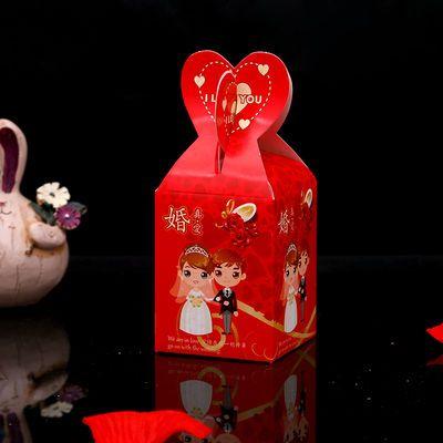 结婚喜糖盒子批发礼盒喜糖婚礼糖果盒创意包装回礼纸盒结婚庆用品