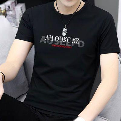 短袖男t恤夏季圆领休闲印花修身棉T恤青年大码帅气潮流半袖打底衫