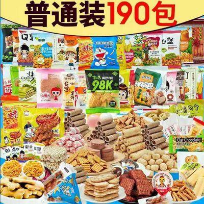 猪饲料网红零食大礼包组合一整箱超大混装送女友生日休闲食品小吃