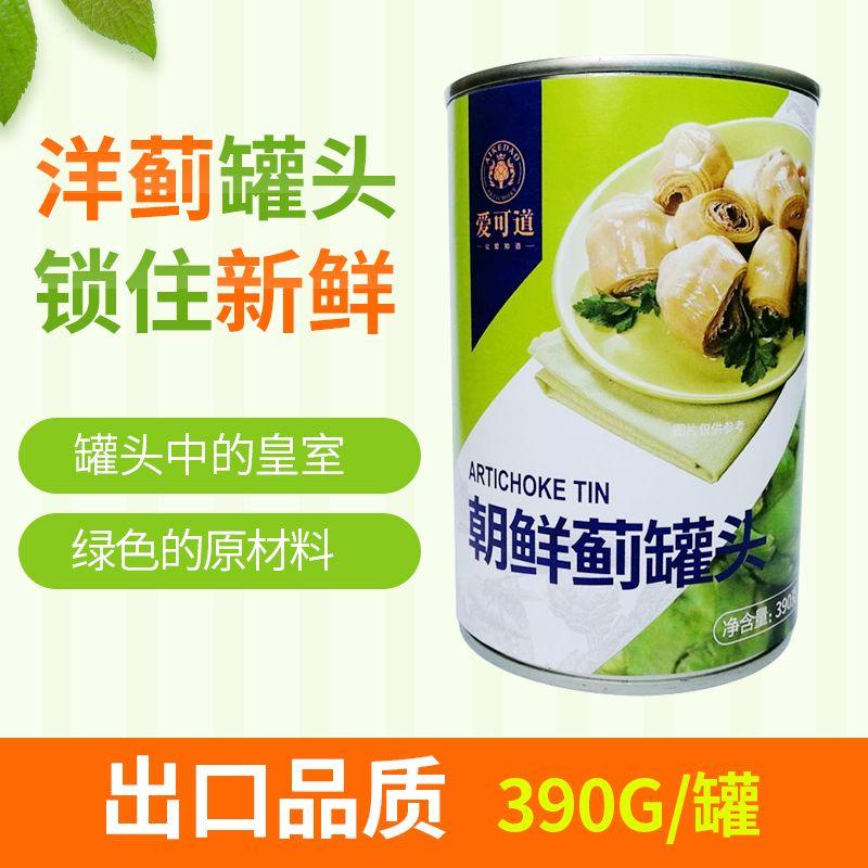 洋蓟罐头 法国百合蔬菜罐头 清香甘甜390g
