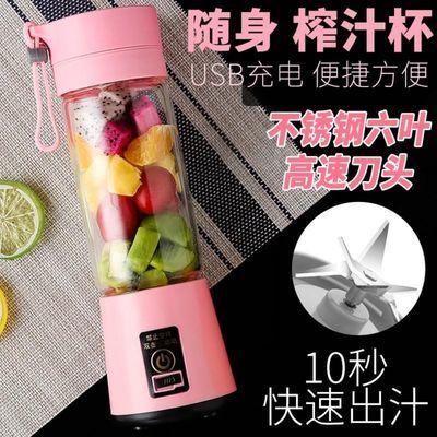 榨汁机家用迷你便携炸果机小型榨汁杯多功能全自动豆浆辅食果汁机