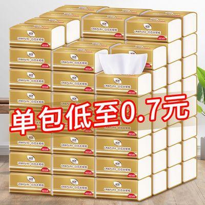 蓝漂36包30包24包4层整箱抽纸家庭装白色餐巾纸卫生纸面巾纸批发