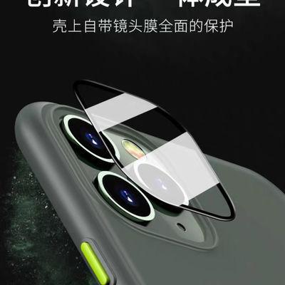 自带镜头保护膜苹果11手机壳iphone11Pro磨砂全包套11ProMax男女