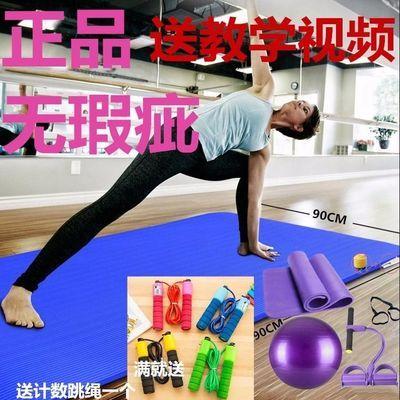 瑜伽垫初学者加长防滑健身垫加厚加宽无味瑜珈垫毯 三件套舞蹈垫