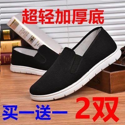 【买一送一/2双装】老北京布鞋男单鞋防滑耐磨休闲工作鞋劳保鞋