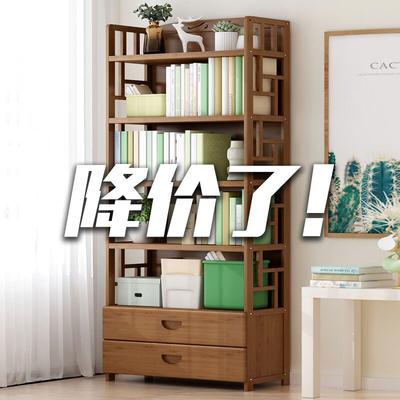 楠竹书架置物架落地桌上学生儿童简约现代实木收纳简易书柜经济型