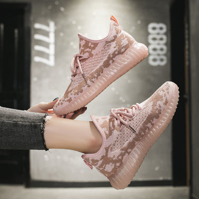 鞋子女2020春夏新款透气网面鞋韩版百搭学生小白鞋运动休闲鞋椰子