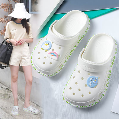 洞洞鞋女学生简约舒适可爱时尚韩版凉鞋家用防滑软底拖鞋女夏外穿