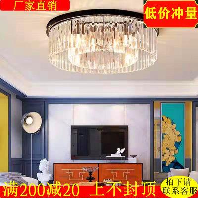 【网红款】北欧客厅吸顶灯卧室书房餐厅灯大气家用后现代水晶亮灯