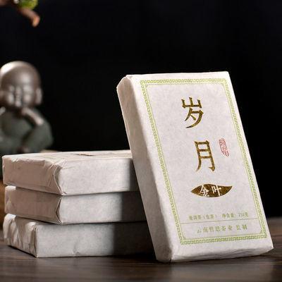 云南普洱茶生茶砖春茶黄金叶古树茶 普洱茶砖 岁月茶砖250g/块