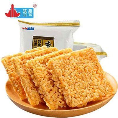 抢香酥米锅巴 好吃网红礼包宿舍必备童年休闲零食品类