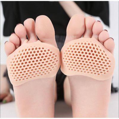 3双 硅胶前脚掌垫防痛垫鞋垫女半码垫防滑前掌垫高跟鞋防磨脚神器