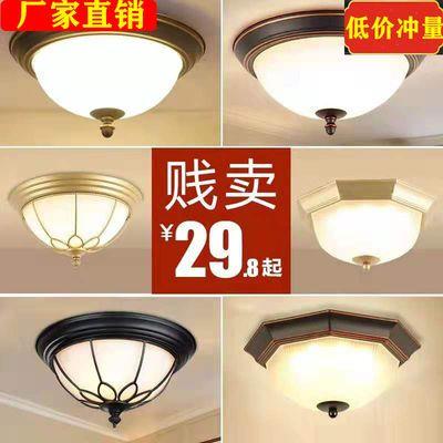 美式吸顶灯创意卧室书房现代阳台过道玄关走廊入门铁艺LED灯具