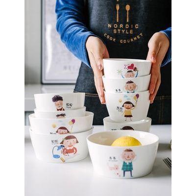 北欧网红一家四口亲子陶瓷碗可爱儿童饭碗家庭个性餐具专用碗4人