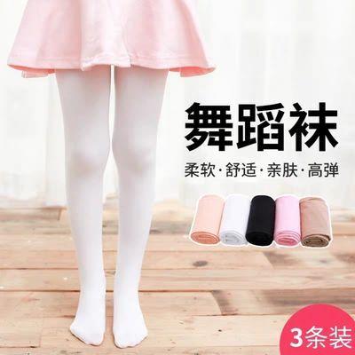 女童打底裤春秋薄款抗起球肉色中厚儿童连裤白色练功舞蹈袜子