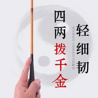 枯法师28调鲫鱼竿鲤鱼台钓竿日本碳素超轻超细超硬极细手竿钓