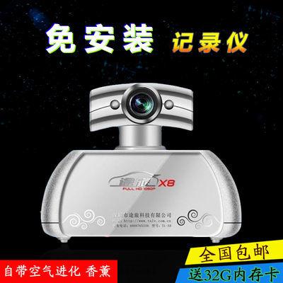 新款汽车中控台免安装行车记录仪1080P 高清夜视隐藏式迷你一体机