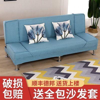 懒人沙发床两用客厅折叠多功能小户型出租房单人双人三人布艺沙发