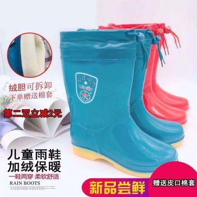 特卖 用三冠儿童雨鞋男女高筒小中大童学生水鞋四季通用加绒防水