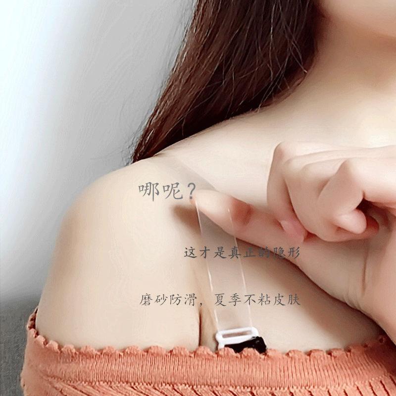 6对 大胸防下垂磨砂透明肩带无痕隐形防滑过敏加宽2.2文胸肩带1.8