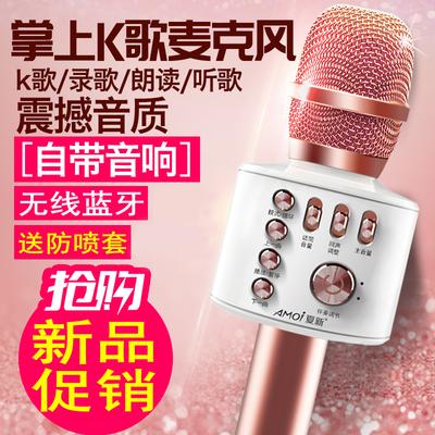 夏新K5全民k歌手机麦克风无线蓝牙话筒儿童家用唱歌神器音响一体