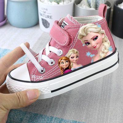 秋冬新款高帮儿童帆布鞋女童鞋学生韩版休闲板鞋球鞋小白鞋女爱莎