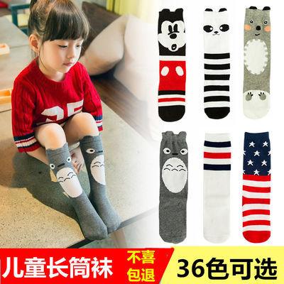女童中长筒袜儿童过膝袜子春秋棉质薄款公主女宝宝男童足球堆堆袜