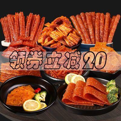 网红辣条味大礼包便宜豆皮麻辣零食老式大刀肉香辣片超辣儿时小吃