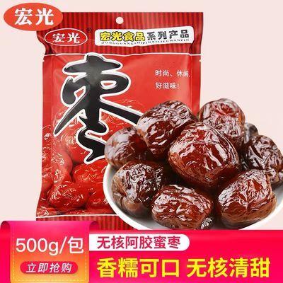 【领劵减20】特价2斤蜜枣包粽子煮粥做馅阿胶蜜枣500克金丝蜜枣