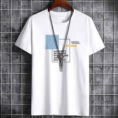 100%精梳棉、多款可选:简琦 男士夏季短袖T恤