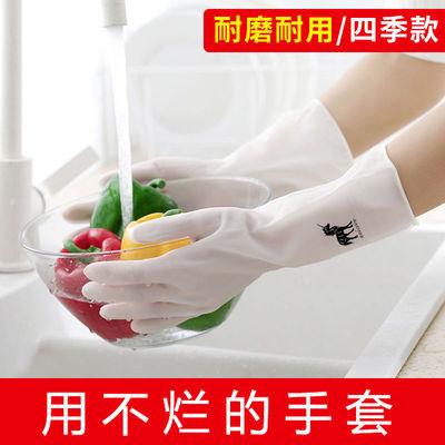 手套洗碗女橡胶耐用pvc防水清洁家务洗衣服厨房乳胶家用刷碗神器