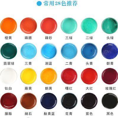 特卖 用冰心画魂中国国画颜料22ml单瓶装全套28色套装高浓缩美术