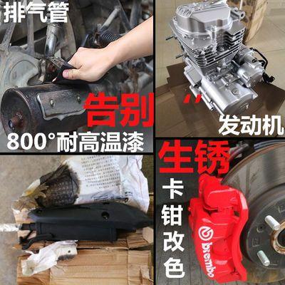 分割耐高温摩托车排气管专用喷漆汽车刹车卡钳荧光防锈翻新修复自