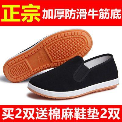 男女春秋夏季单鞋防滑加厚牛筋底老北京布鞋中老年人一脚蹬懒人鞋