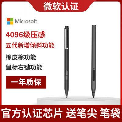 微软surface触控笔pro3 4 5 6 7 book/hub/studio/go pen手写笔