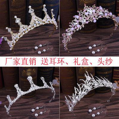 新款皇冠头饰成人新娘饰品大气结婚王冠韩式婚纱配饰公主生日发箍