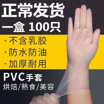一次性手套PVC外出防护批发餐饮厨房透明橡乳胶塑料耐磨男女家用