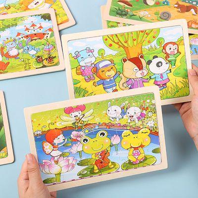 创意9片儿童木质拼图3-4-6岁宝宝早教益智男女孩积木玩具安全无毒