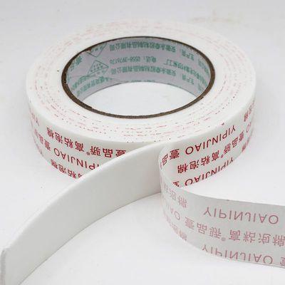 新品海绵双面胶高粘泡沫胶带多至18卷1卷3米长10米长泡棉强力固定