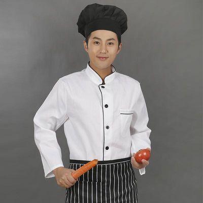 2020厨师服短袖夏装半袖厨师工作服厨衣厨房衣服酒店饭店餐厅食堂